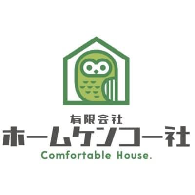 シロアリ対策 愛知県西尾市(有)ホームケンコー社