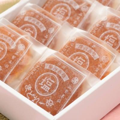 赤穂のお菓子・プリエール