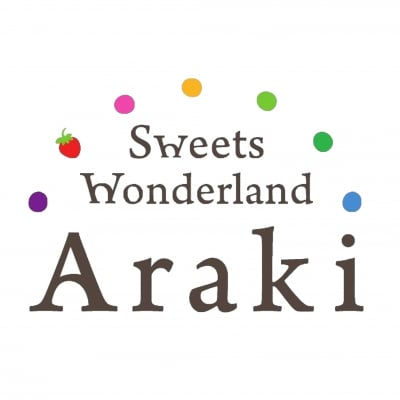 SweetsWonderLandAraki