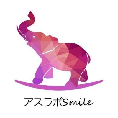 【アスラボsmile】個別トレーニングスタジオ  福岡