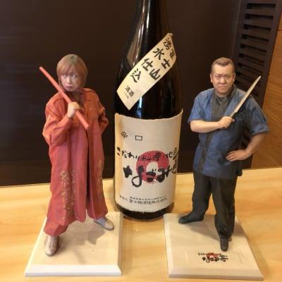 なごみ亭|静岡県三島市の元女子プロレスラー紅夜叉の店|からあげグランプリ最高金賞受賞