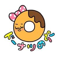 株式会社ドーナツの穴 公式ショップ