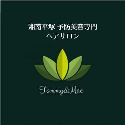 湘南平塚 予防美容専門ヘアサロン Tommy&Mac