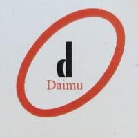 有限会社 ダイム設備工業