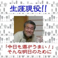 """健美を応援""""ぴんぴんマルシェ"""""""