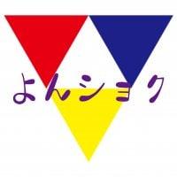よんショク|北海道札幌市白石区のパーフェクトボディケア・メンタルケアサロン|四色アート『しろくまとうさちゃん』|さとう式リンパケア|色彩療法(カラーセラピー)|数秘術鑑定|
