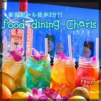 新潟駅から徒歩2分 food dining Charis ~カリス~