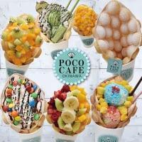 香港生まれのスイーツ、エッグワッフルを沖縄スタイルにアレンジ!沖縄生まれの【Poco Cafe Okinawa】では、お好みのトッピングに合わせて焼き立てをお楽しみ頂けます。