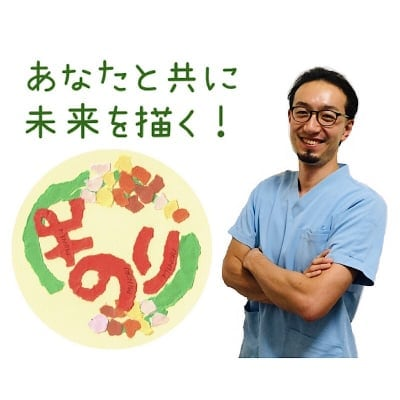 東洋医学処 Health Cafe FTC  【 FTC(唐崎)・ みのり(大津和邇) 】