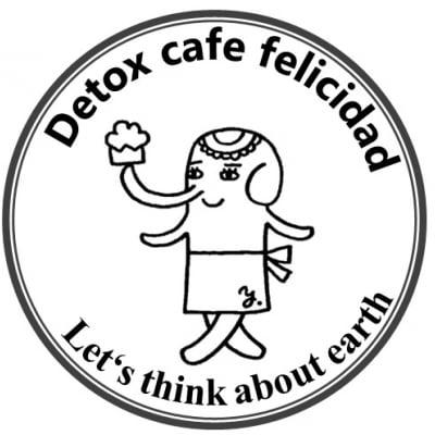 ベジカフェ/沖縄県糸満市Detox cafe felicidad(デトックスカフェ フェリシダード)