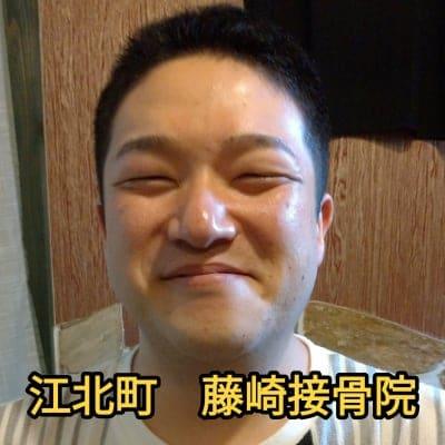 佐賀県江北町にて開業! 藤崎接骨院