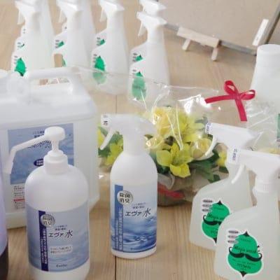 清潔空間 コーラルグリーンズ〜CLEAN LIFE METHOD~より良い生活空間を作る為に