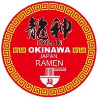 つけ麺 ラーメン 龍神 国際通り本店