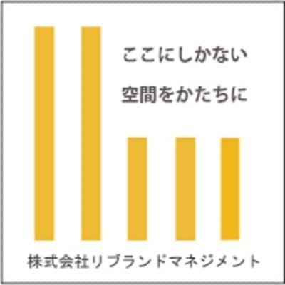 注文住宅・新築・リノベーションで理想のおうちづくりをお考えなら大阪北摂 吹田の工務店「リブランドマネジメント 」