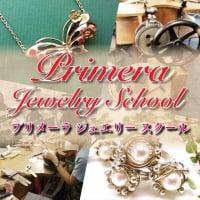 江戸川橋・神楽坂の彫金教室|ジュエリー製作|オーダーメイド|結婚指輪|プリメーラ ジュエリースクール&スタジオ