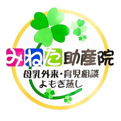 沖縄助産院むすびや母乳外来母乳ケアおっぱいケア出張さんばの協力店