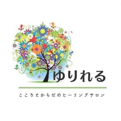 マヤ暦&レイキ【ヒーリングサロン ゆりれる】