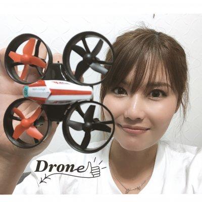 DRONE firmament nachural