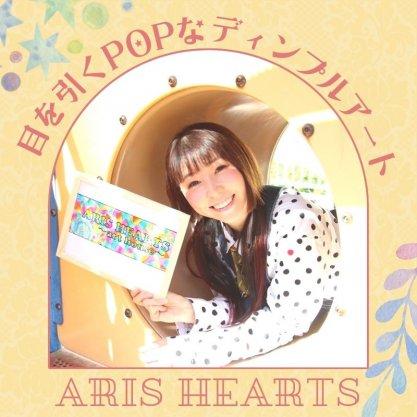 ハンドメイド雑貨/編み物/女性のトータルサポート/ARIS HEARTS