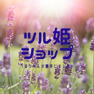 【筆文字講座・アロマ講座】