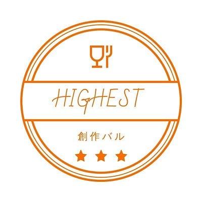 和創作酒場まーぼー/羽田.穴守稲荷