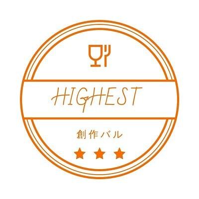 鳥若圓 東京羽田FC店