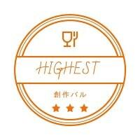 羽田・穴守稲荷/和創作酒場の居酒屋/まーぼー
