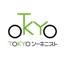 TOKYOツーキニスト 自転車通勤・自転車安全利用を応援!