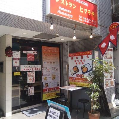 インドネパール料理 レストラン ヒマラヤ神田店 カレーのデリバリーが おすすめ〜