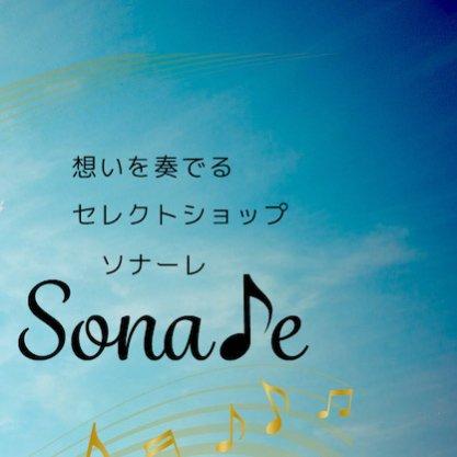 Bonheur-one|ボヌールワン