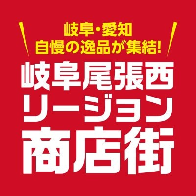 エックスモバイル 岐阜中央店