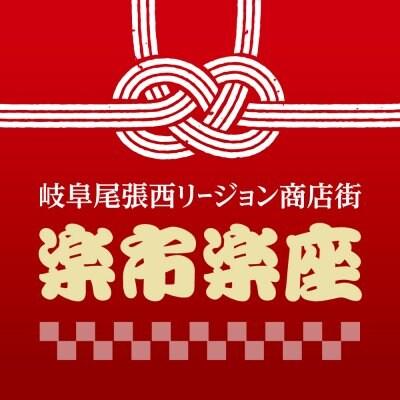 【岐阜駅前 玉宮町 居酒屋】和食バル ふわり[公式]