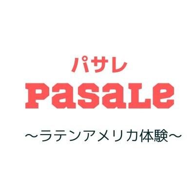 【デブウォームズ】IT X GLOBAL 〜ITと語学で世界へ〜 英語・スペイン語