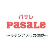 ソフトウエア開発/ITコンサルティング/スペイン語会話/英会話/鳥取県米子市/デブウォームズ
