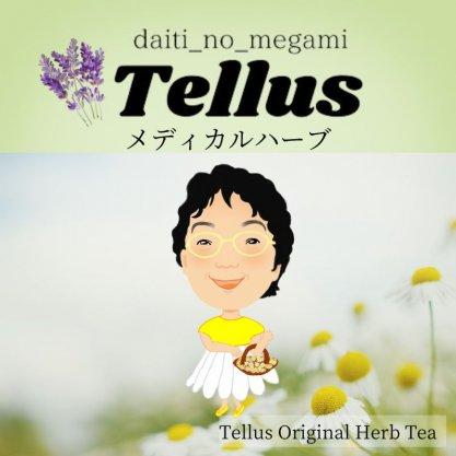 兵庫丹波市ハーブ畑から/Tellus大地の女神|オリジナルハーブティー通販|ハンドメイドソープ通販