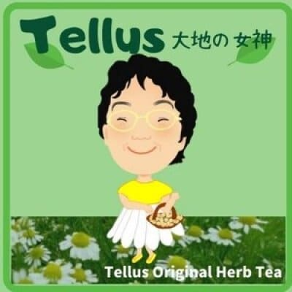Tellus大地の女神/兵庫丹波市ハーブ畑から オリジナルハーブティー通販 ハンドメイドソープ通販