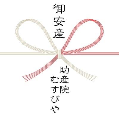 沖縄自然分娩お産出張サポート助産院むすびや