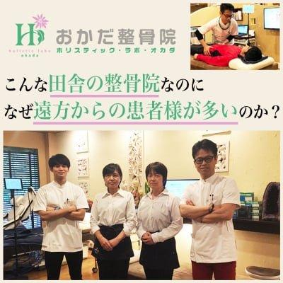 『お会計500円引きorハイトーン通電(30分)無料』クーポン進呈!