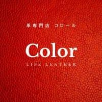 沖縄県糸満市|革工房color(コロール)|沖縄伝統工芸紅型(びんがた)・ミンサー織り革小物|ブランド品修理|オーダー