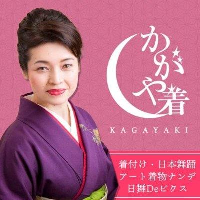 着物と日本舞踊/南出千会/東京/かがや着プロジェクト