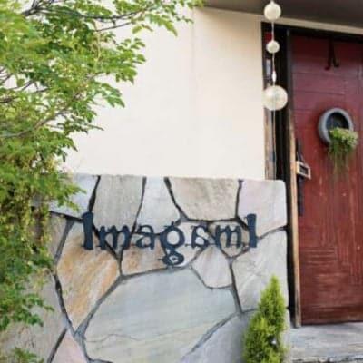 奈良吉野の杉箸でいただくフレンチレストラン    ImagamI (いまがみ)