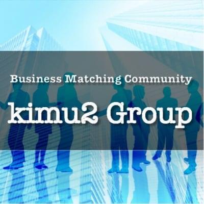 キムキム(kimu2 Groupe)