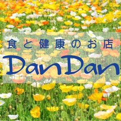 食と健康のお店 DanDan