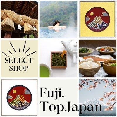 Fuji.Top.Japan