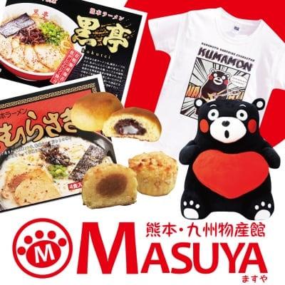 くまモン|熊本・九州物産館MASUYA(ますや)
