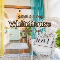 沖縄県うるま市の一軒家貸し切り民泊「White house/ホワイトハウス」