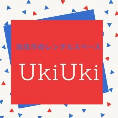 新潟県加茂市にある美容レンタルスペースUkiUki~ウキウキ~