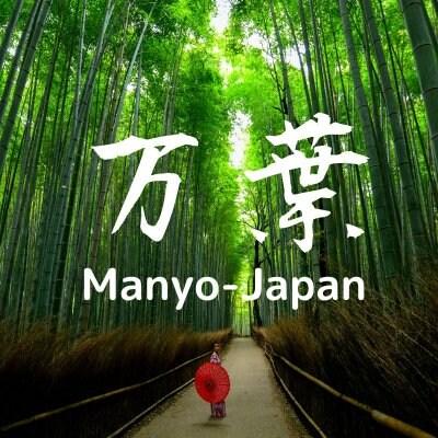 vanilla。オフィシャルショップ