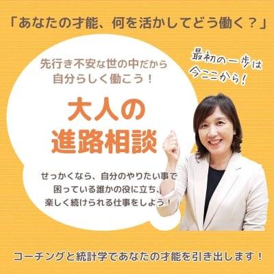 【働く女性プロデューサー】小栗ショウコ 公式サイト