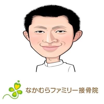 【なかむらファミリー接骨院】福島県会津若松市
